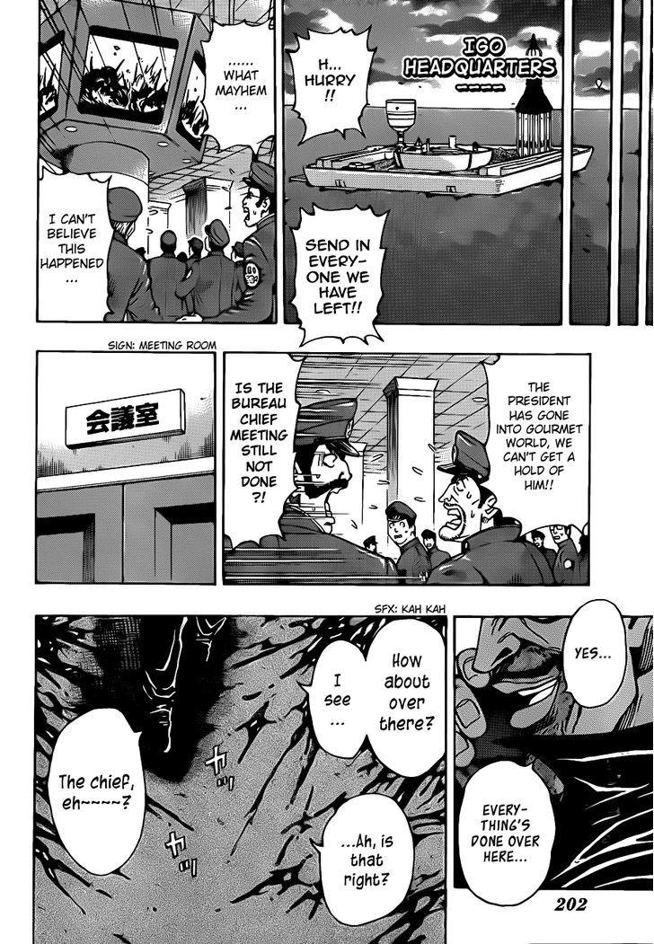 Toriko Chapter 230  Online Free Manga Read Image 6
