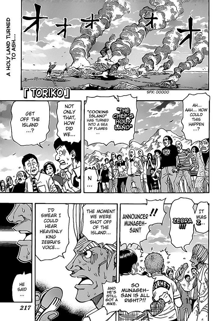 Toriko Chapter 231  Online Free Manga Read Image 1