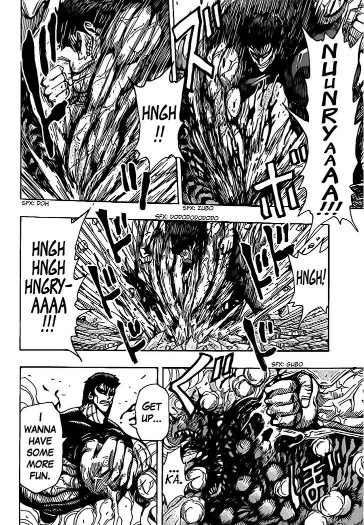 Toriko Chapter 231  Online Free Manga Read Image 10