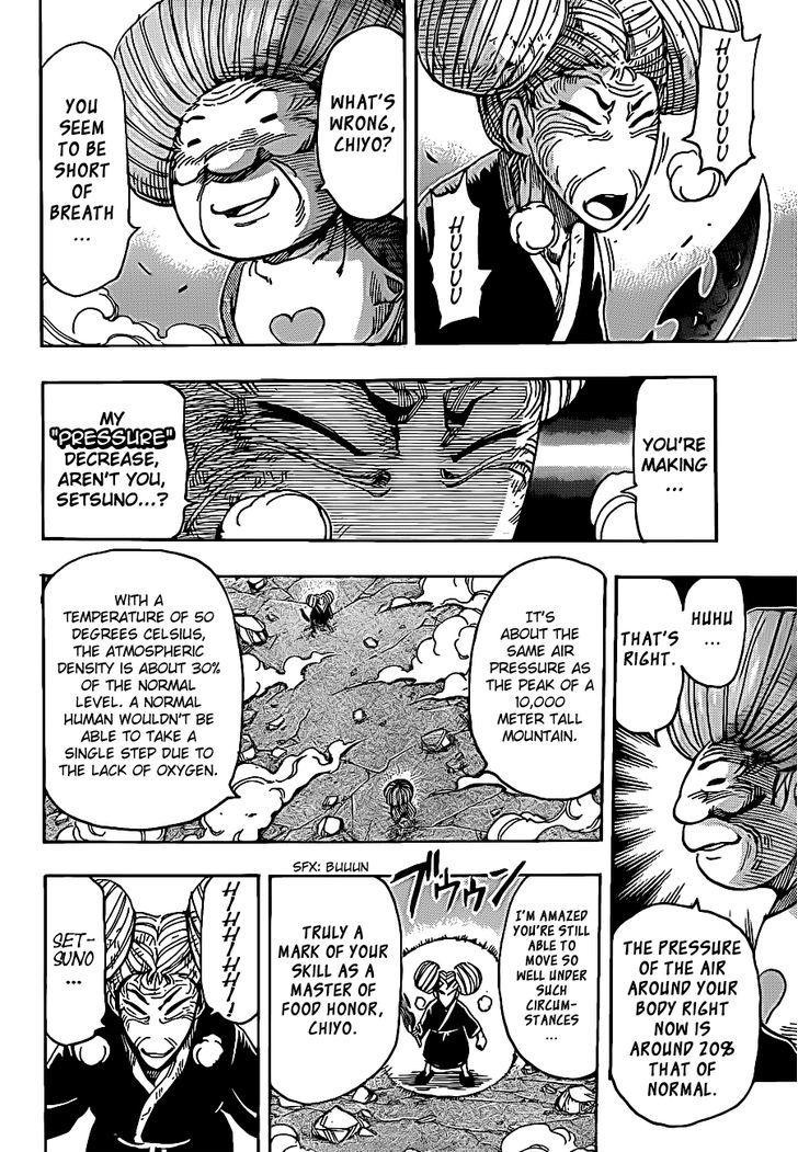 Toriko Chapter 231  Online Free Manga Read Image 14