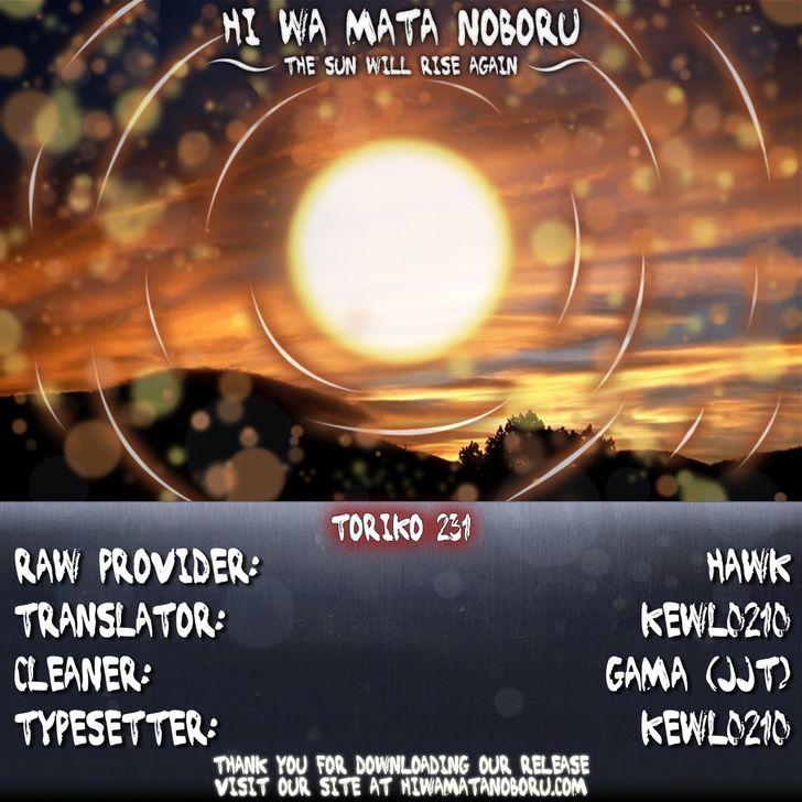 Toriko Chapter 231  Online Free Manga Read Image 20