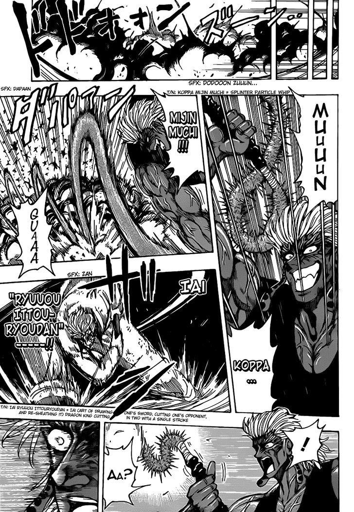 Toriko Chapter 232  Online Free Manga Read Image 11