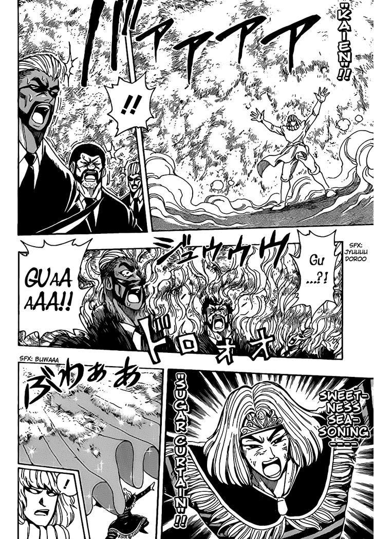 Toriko Chapter 232  Online Free Manga Read Image 14
