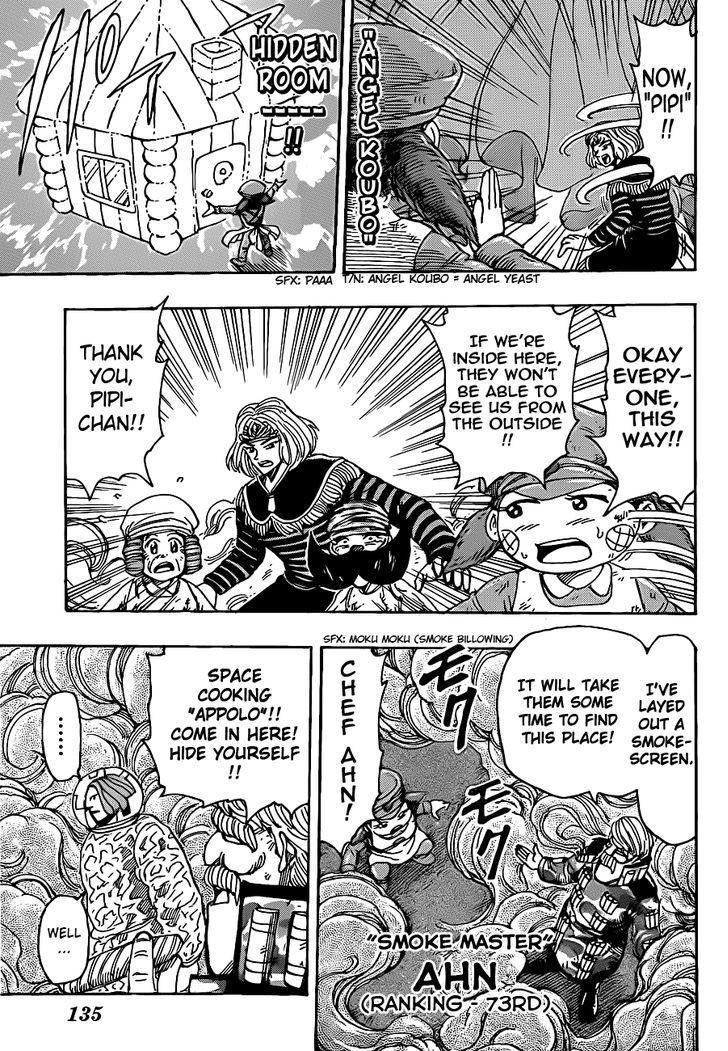 Toriko Chapter 232  Online Free Manga Read Image 15