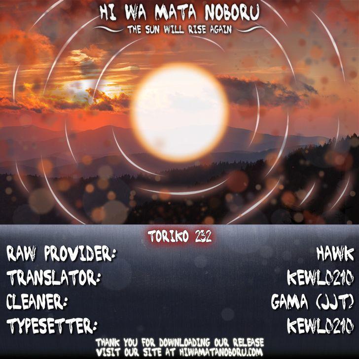 Toriko Chapter 232  Online Free Manga Read Image 20