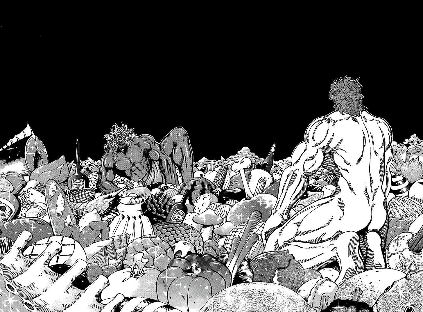 Toriko Chapter 233  Online Free Manga Read Image 11