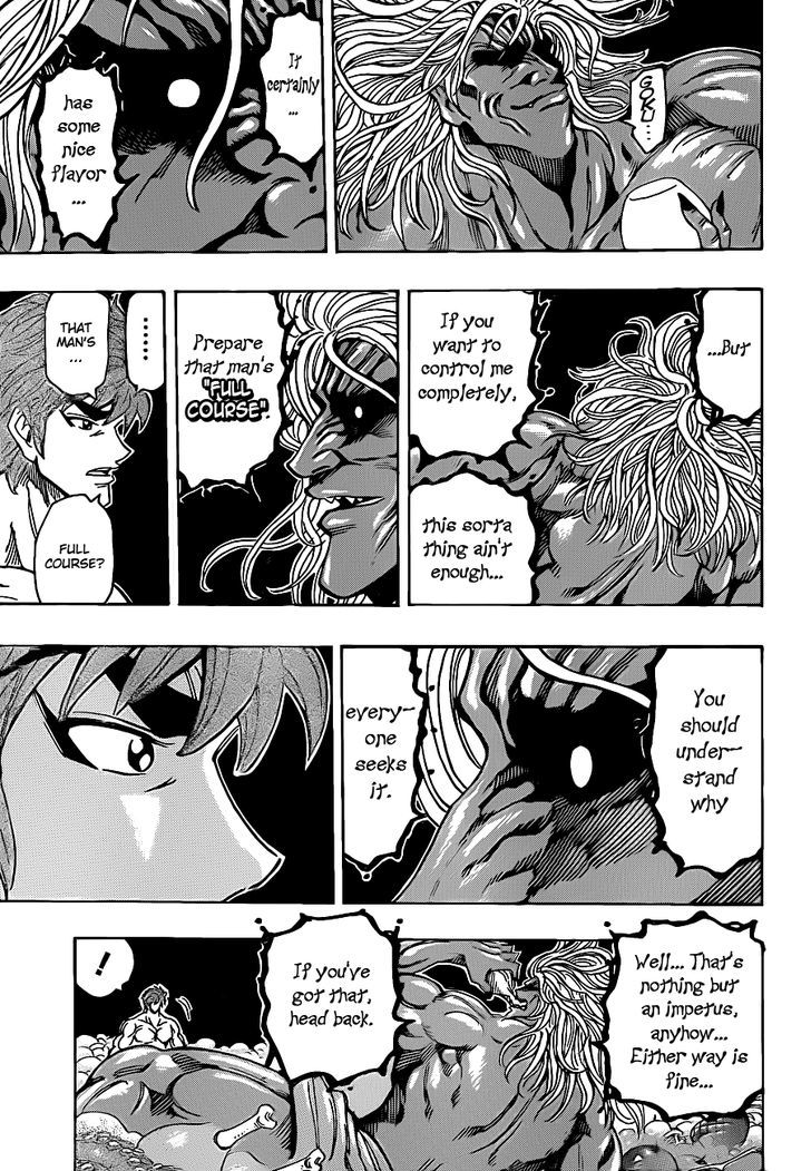 Toriko Chapter 233  Online Free Manga Read Image 13