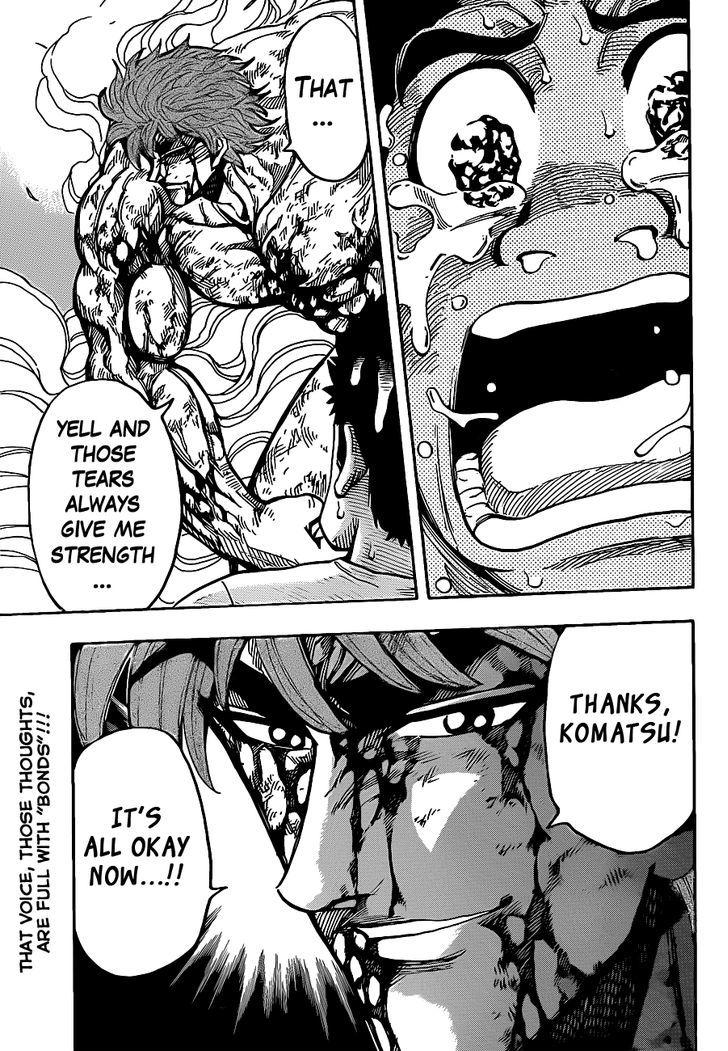 Toriko Chapter 233  Online Free Manga Read Image 17