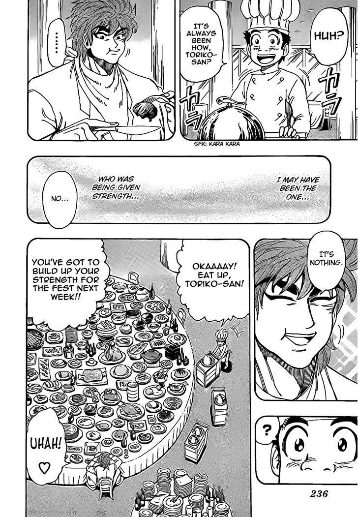 Toriko Chapter 233  Online Free Manga Read Image 9