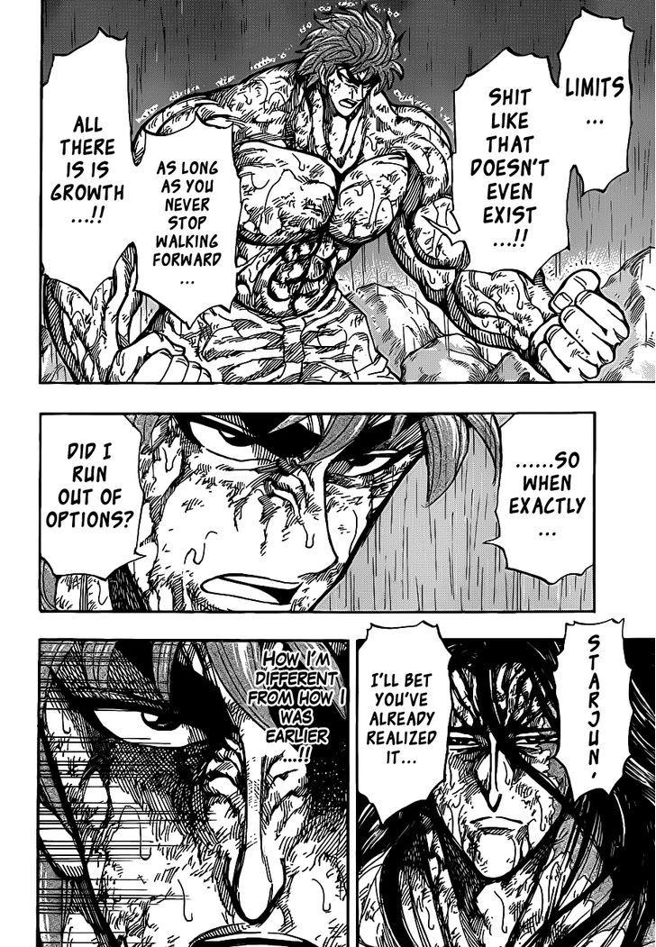 Toriko Chapter 234  Online Free Manga Read Image 13