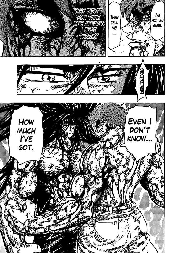 Toriko Chapter 234  Online Free Manga Read Image 8