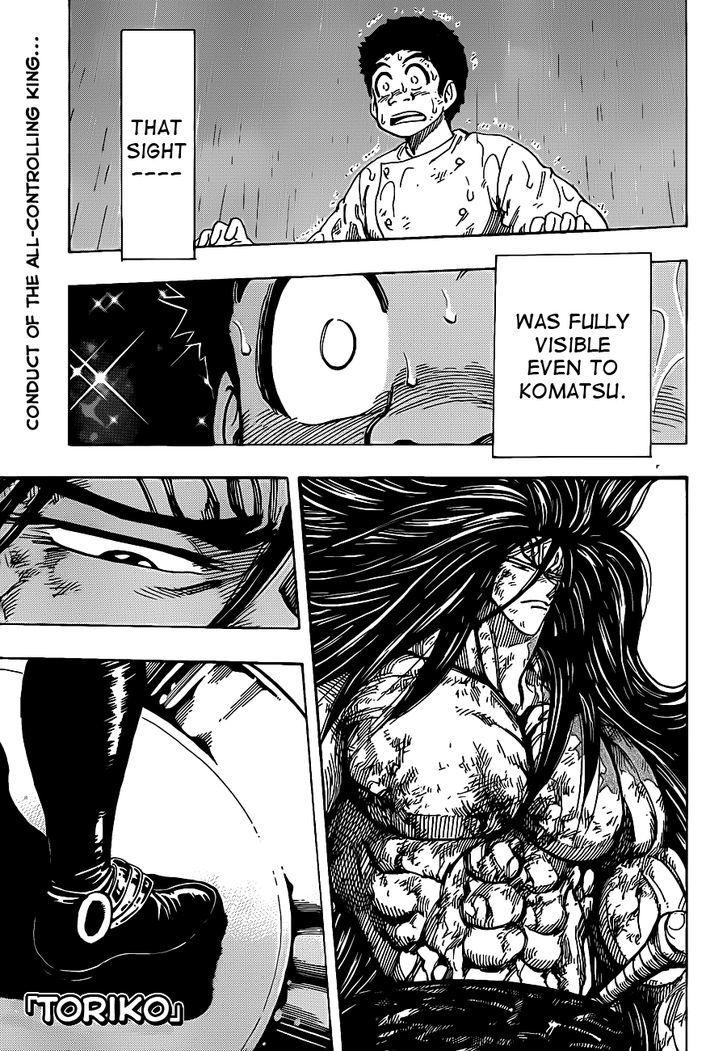 Toriko Chapter 235  Online Free Manga Read Image 1