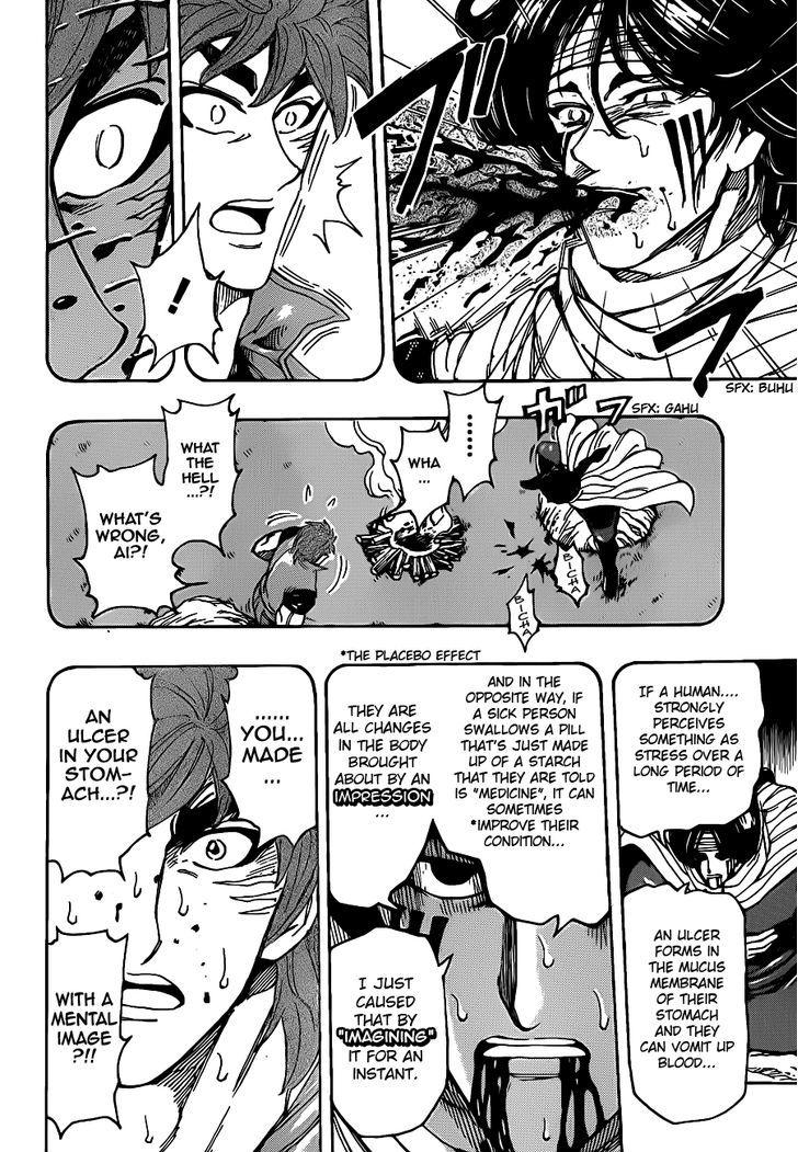 Toriko Chapter 235  Online Free Manga Read Image 11