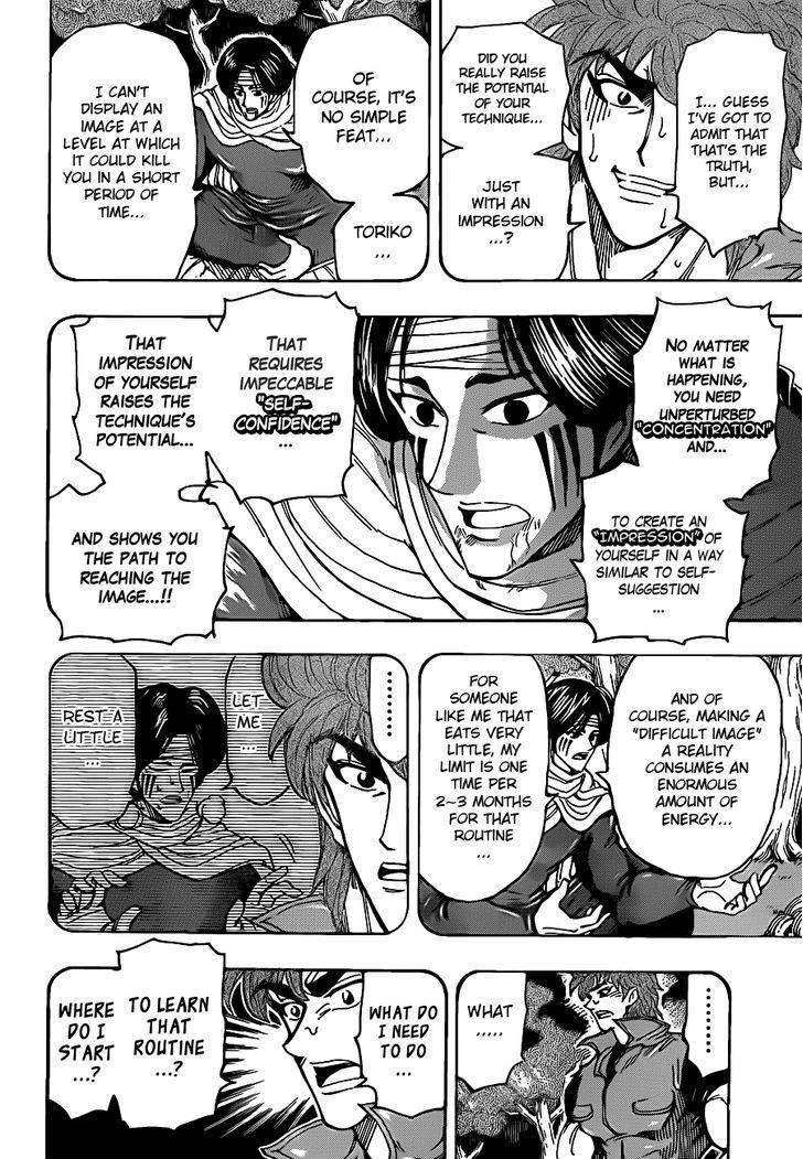 Toriko Chapter 235  Online Free Manga Read Image 13
