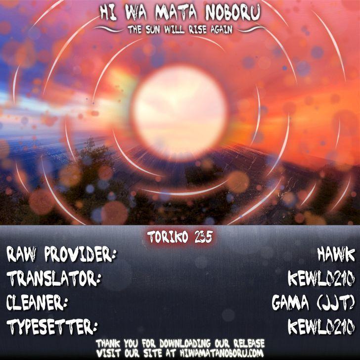 Toriko Chapter 235  Online Free Manga Read Image 19