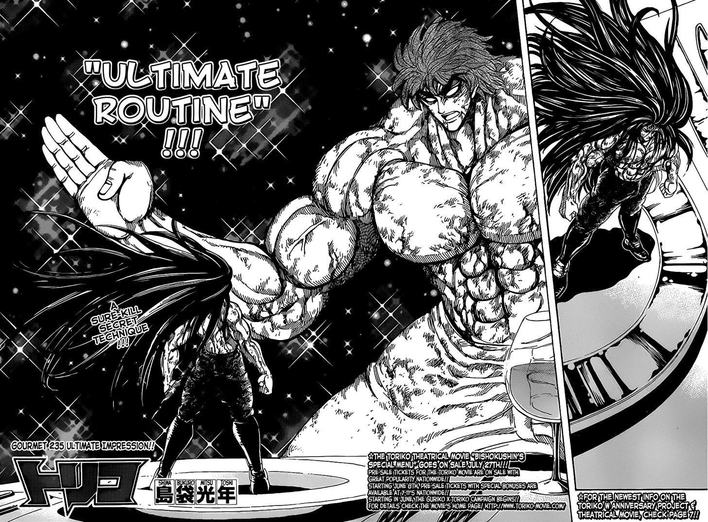 Toriko Chapter 235  Online Free Manga Read Image 2