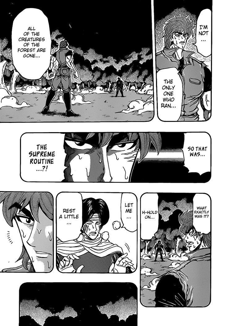 Toriko Chapter 235  Online Free Manga Read Image 6