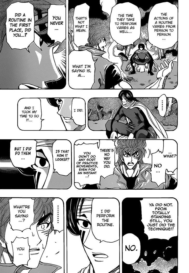 Toriko Chapter 235  Online Free Manga Read Image 8
