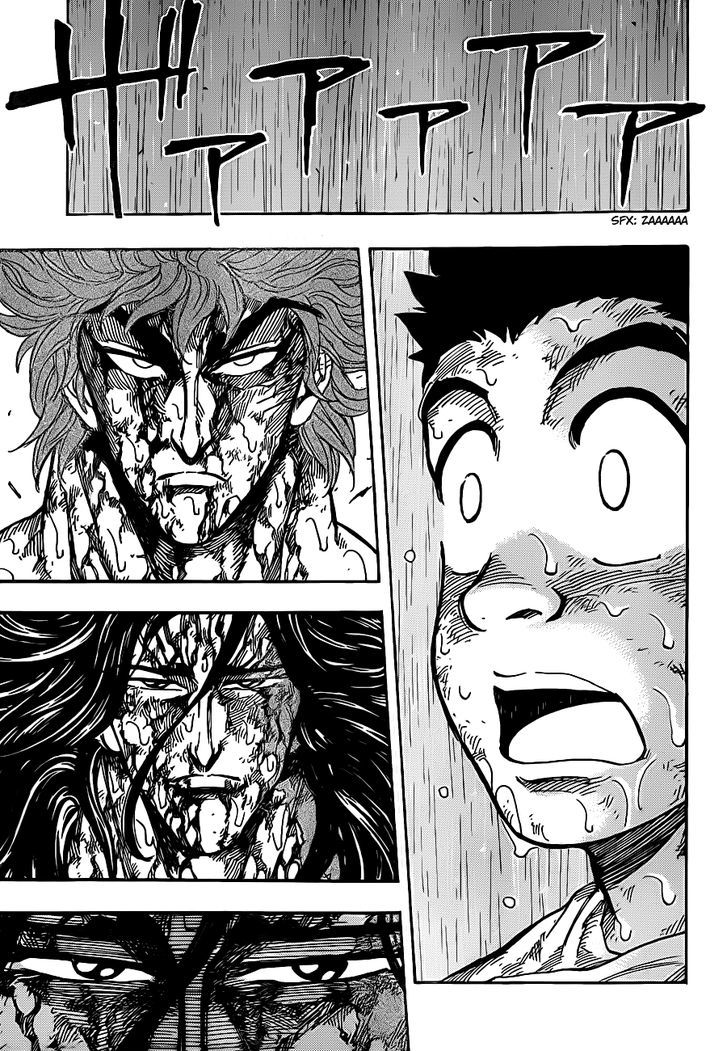 Toriko Chapter 236  Online Free Manga Read Image 10