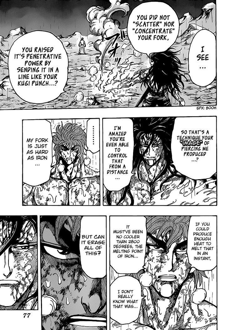 Toriko Chapter 236  Online Free Manga Read Image 14