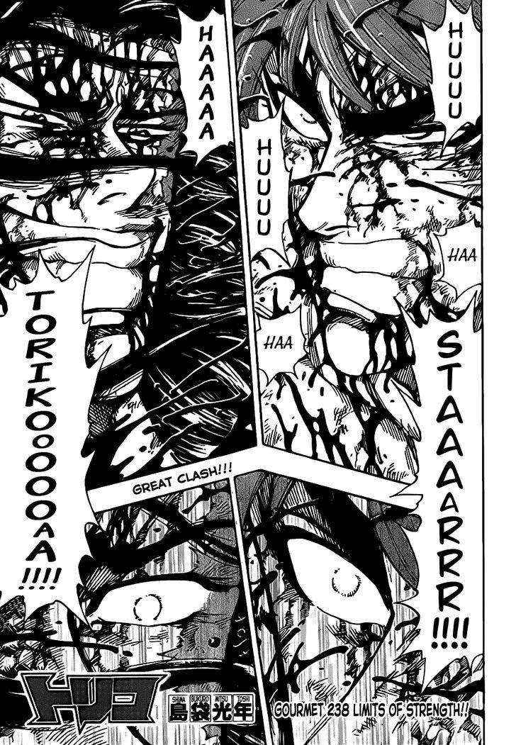 Toriko Chapter 238  Online Free Manga Read Image 1