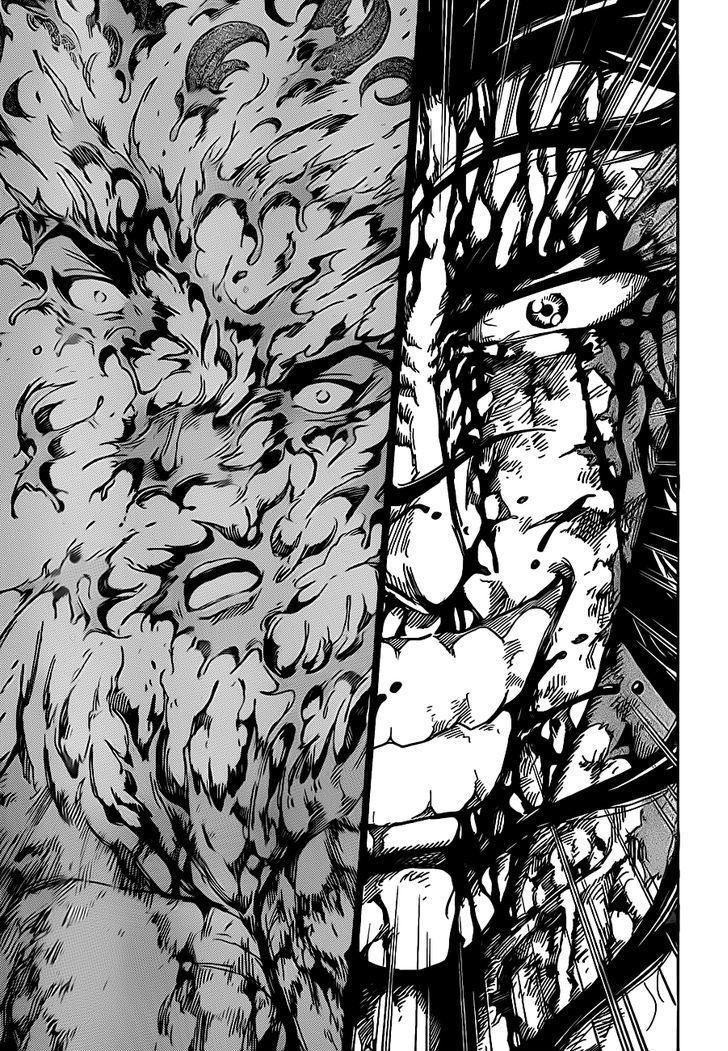 Toriko Chapter 238  Online Free Manga Read Image 11