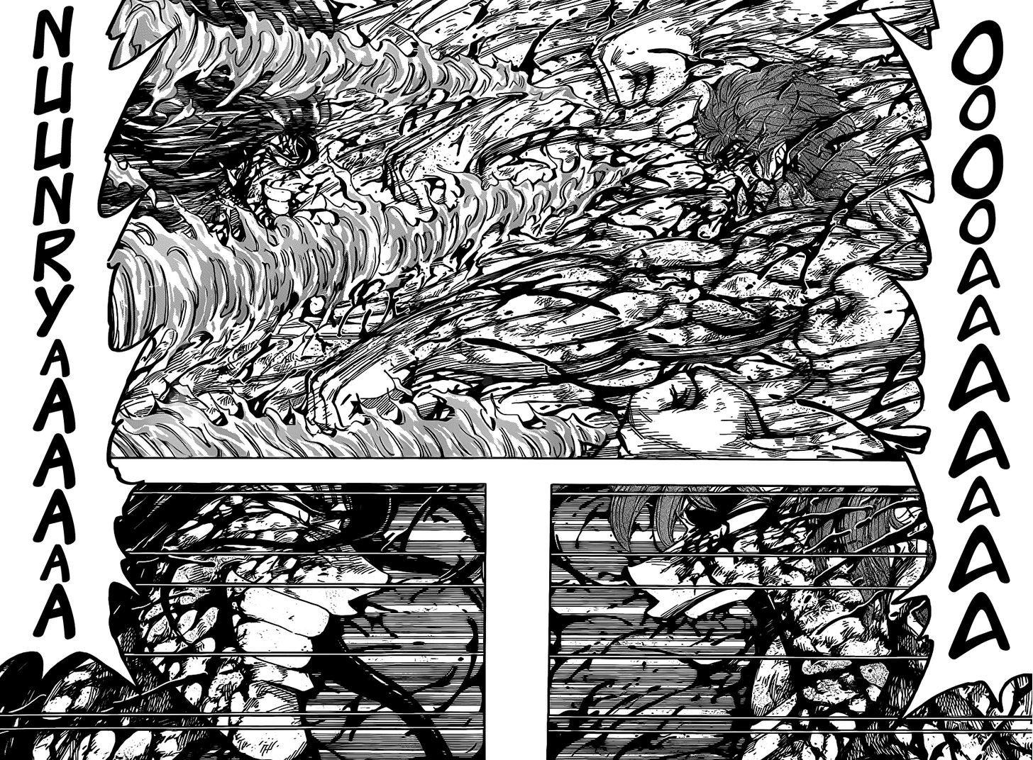 Toriko Chapter 238  Online Free Manga Read Image 12