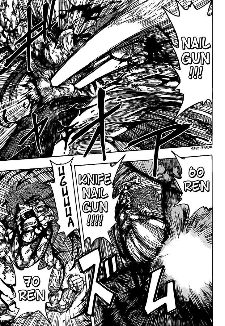 Toriko Chapter 238  Online Free Manga Read Image 16