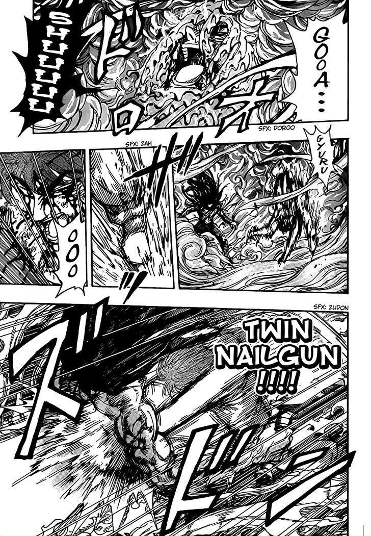 Toriko Chapter 238  Online Free Manga Read Image 5