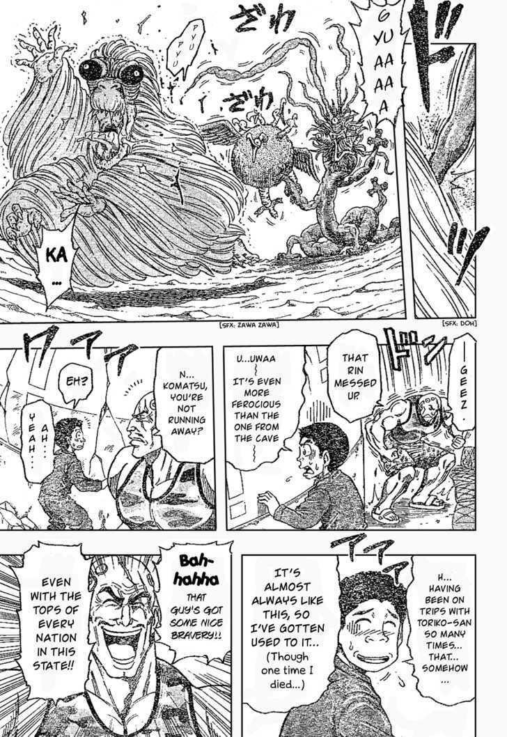 Toriko Chapter 24  Online Free Manga Read Image 12