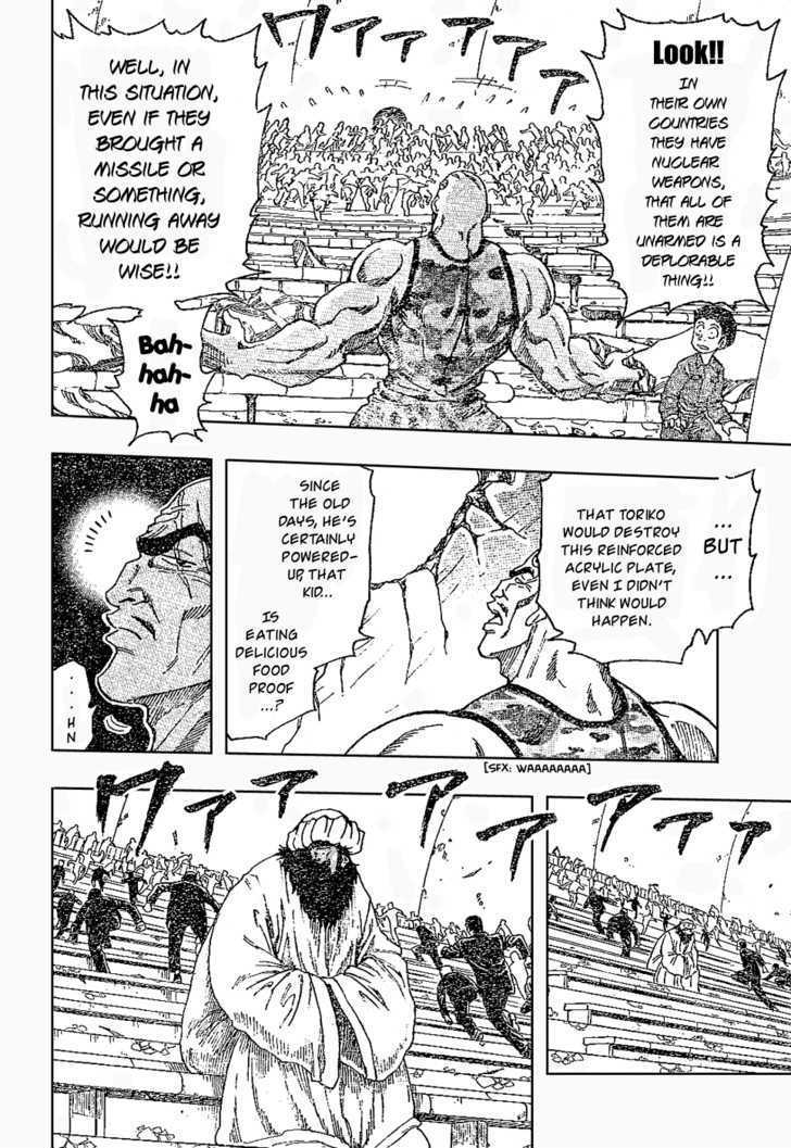 Toriko Chapter 24  Online Free Manga Read Image 13