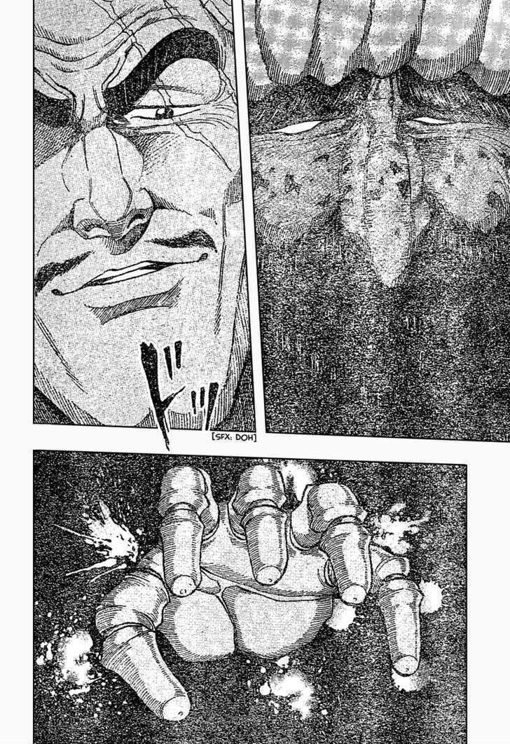 Toriko Chapter 24  Online Free Manga Read Image 15