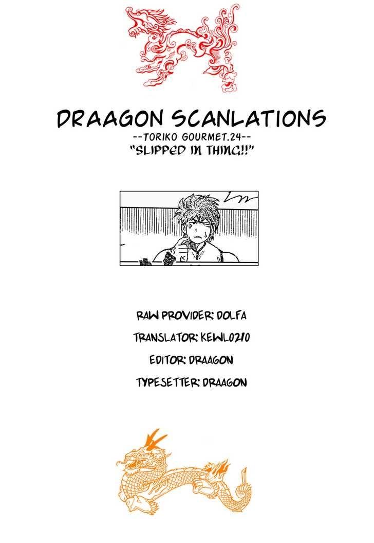 Toriko Chapter 24  Online Free Manga Read Image 21