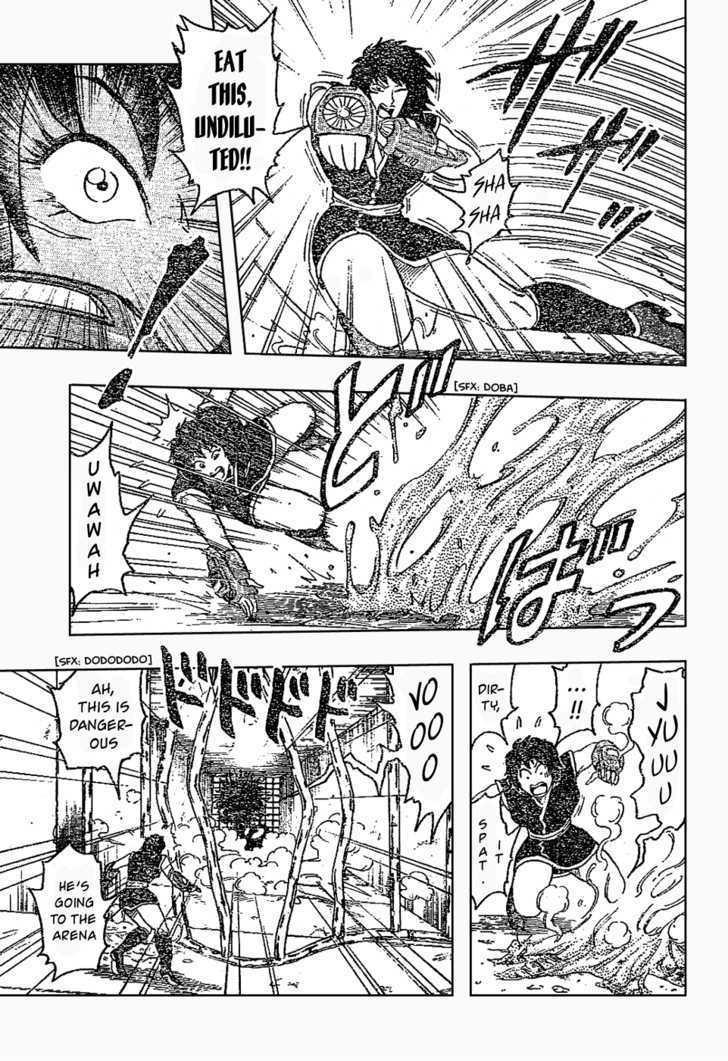 Toriko Chapter 24  Online Free Manga Read Image 4