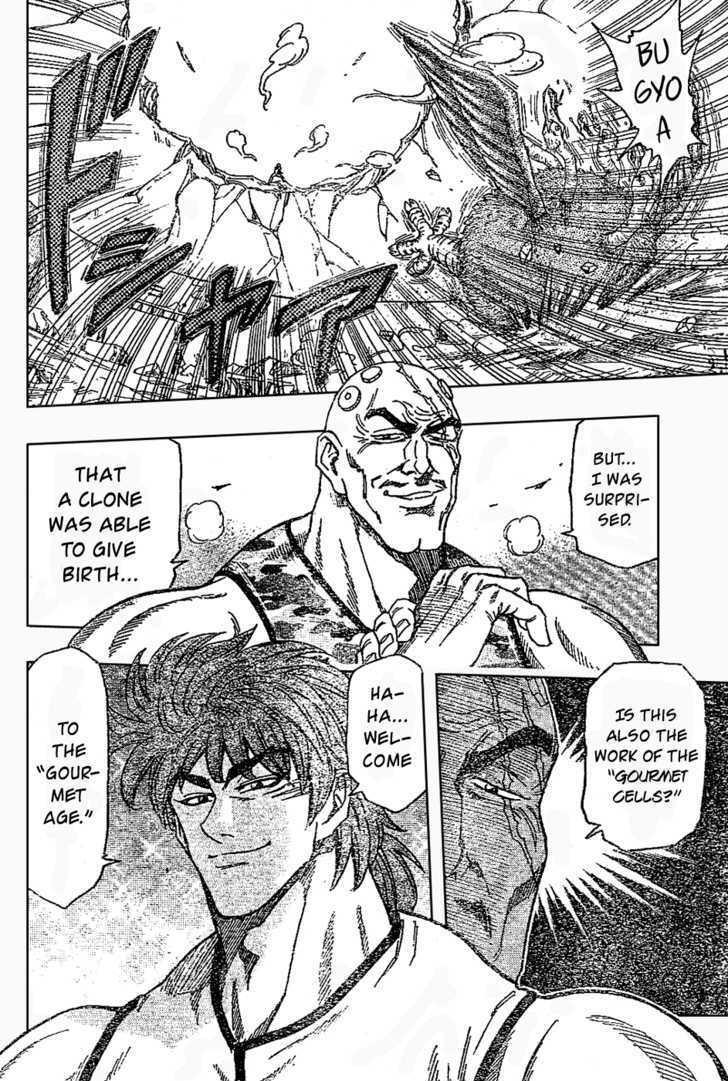 Toriko Chapter 24  Online Free Manga Read Image 7