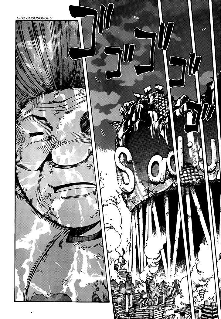 Toriko Chapter 240  Online Free Manga Read Image 13