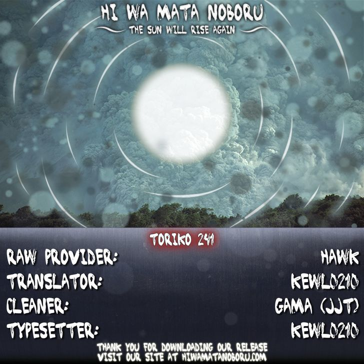 Toriko Chapter 241  Online Free Manga Read Image 20