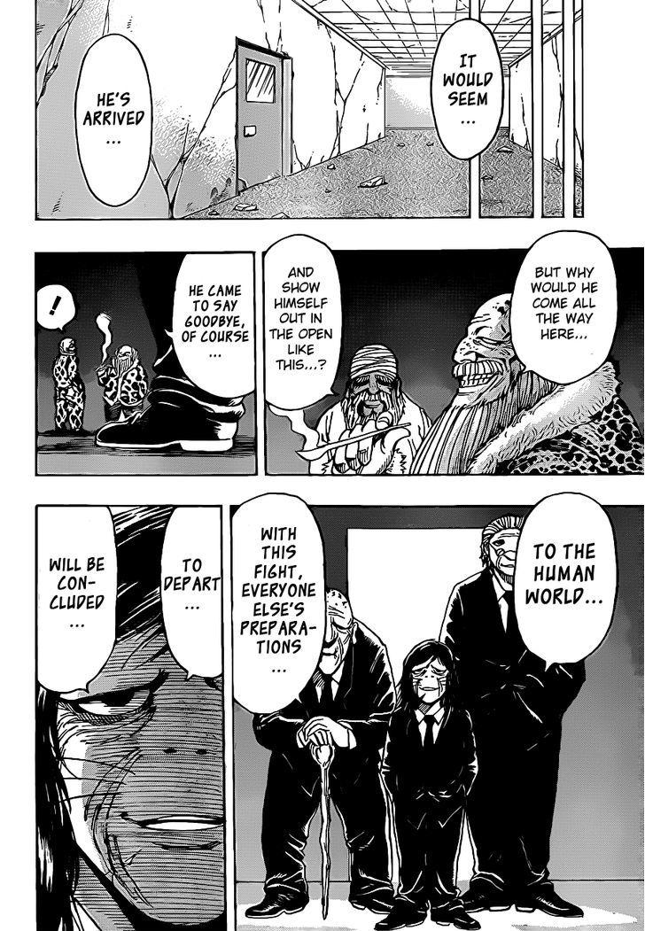 Toriko Chapter 241  Online Free Manga Read Image 8