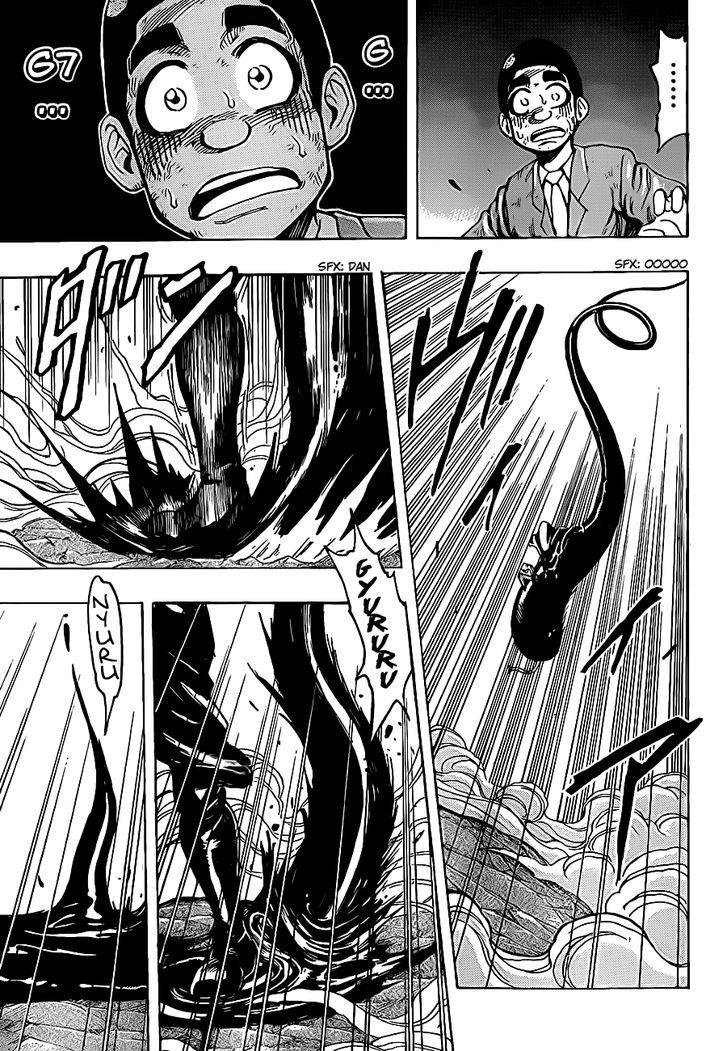 Toriko Chapter 241  Online Free Manga Read Image 9