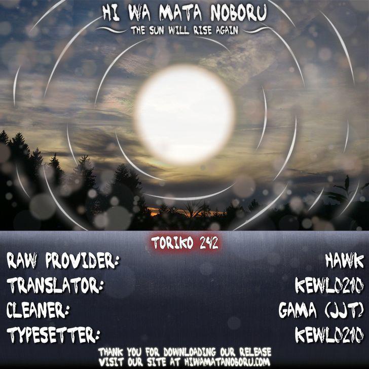 Toriko Chapter 242  Online Free Manga Read Image 19