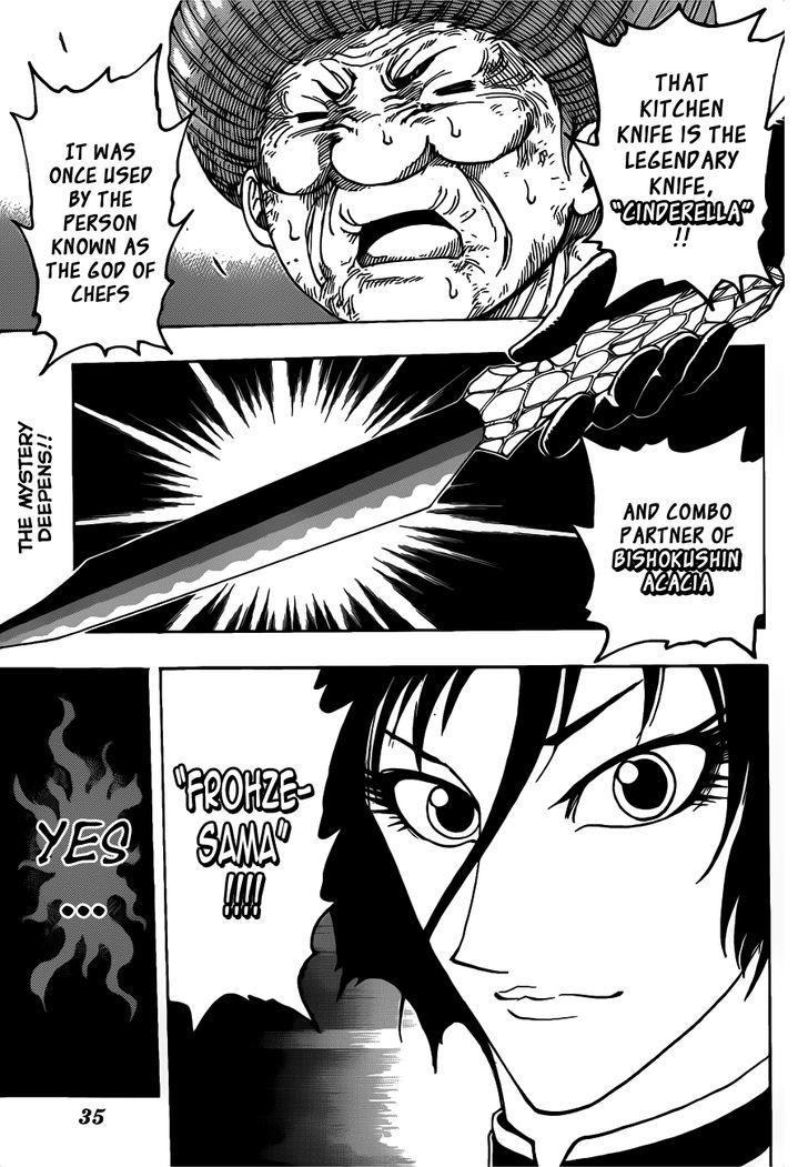 Toriko Chapter 242  Online Free Manga Read Image 4