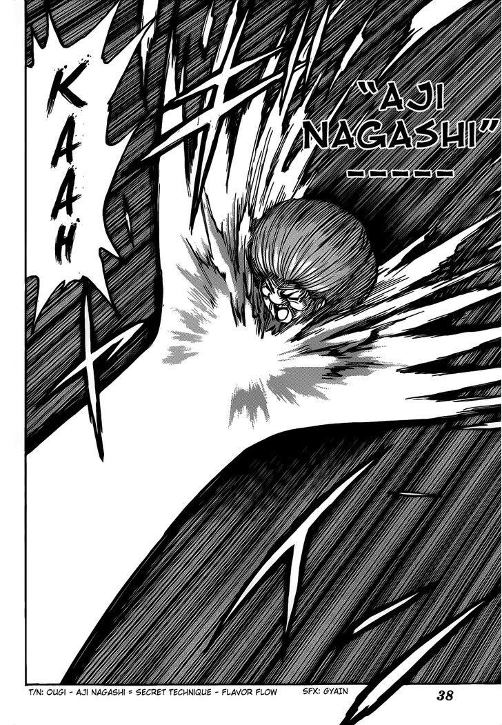 Toriko Chapter 242  Online Free Manga Read Image 7