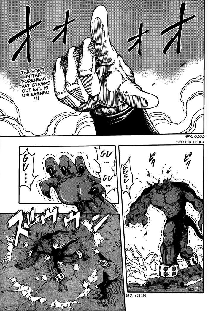 Toriko Chapter 243  Online Free Manga Read Image 1
