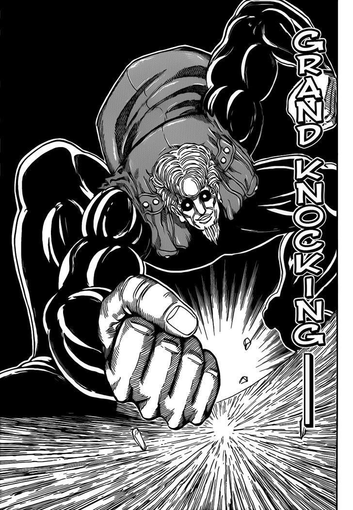 Toriko Chapter 243  Online Free Manga Read Image 11