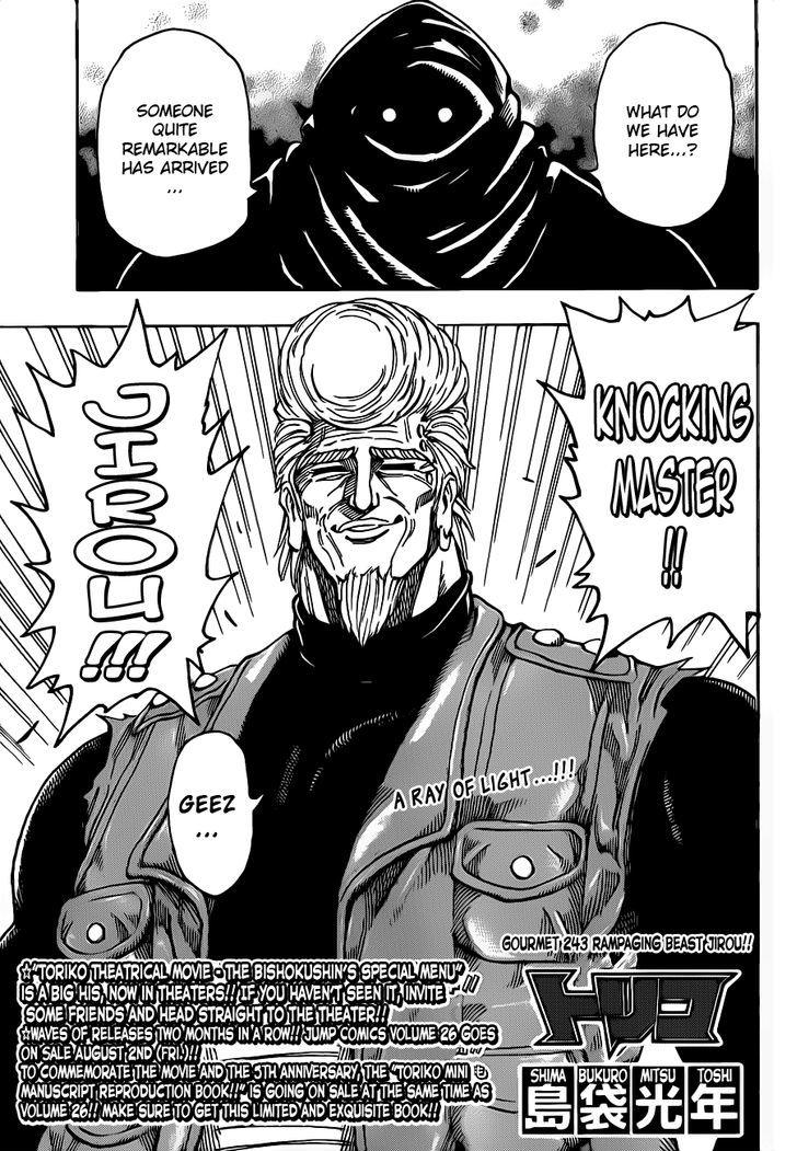 Toriko Chapter 243  Online Free Manga Read Image 3