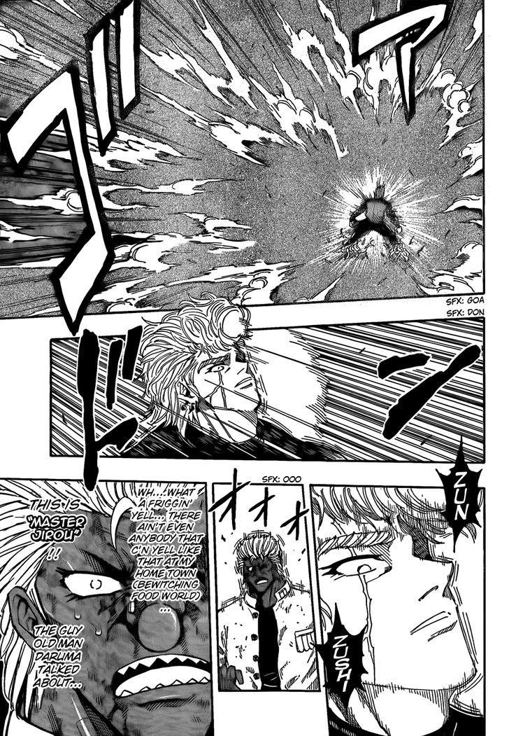 Toriko Chapter 243  Online Free Manga Read Image 7