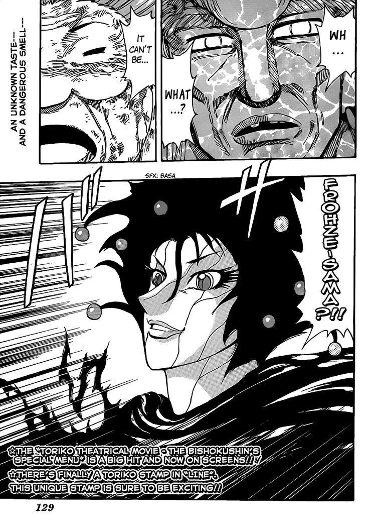 Toriko Chapter 244  Online Free Manga Read Image 4