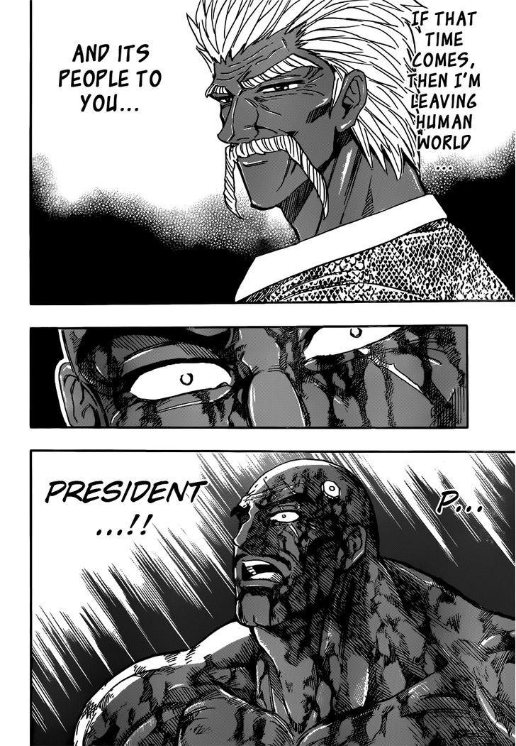 Toriko Chapter 245  Online Free Manga Read Image 13
