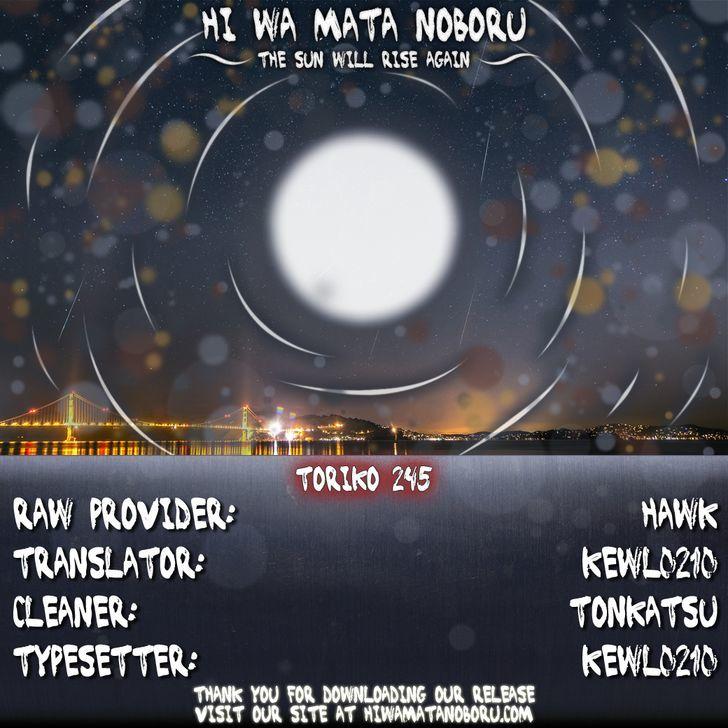 Toriko Chapter 245  Online Free Manga Read Image 18