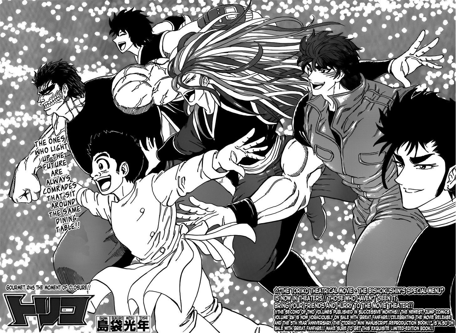 Toriko Chapter 245  Online Free Manga Read Image 2